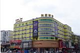 如家酒店-保定東風路四通商城店