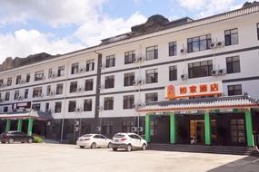 如家酒店-保定淶水野三坡店(內賓)
