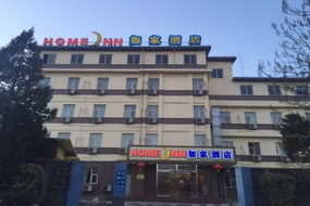 如家酒店-唐山新華東道棉紡路店(內賓)