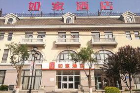 如家酒店-唐山建設南路南湖公園店(內賓)