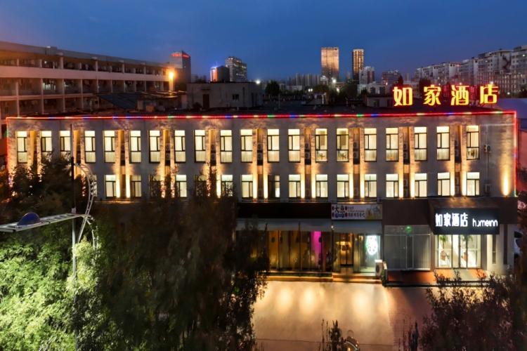 如家-唐山会展中心远洋城店