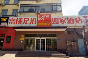 如家酒店-唐山建設北路遠洋城店