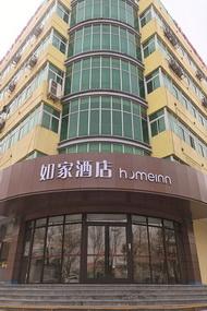 如家酒店·neo-廊坊金光道新朝阳购物中心店