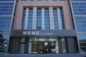 如家酒店·neo-廊坊开发区会展中心四海路店