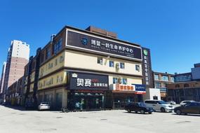 如家-廊坊香河国际家具城迎宾路店