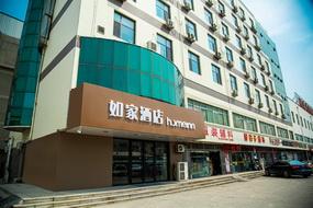 如家酒店-沧州火车站店(内宾)