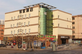 如家酒店·neo-衡水和平西路衡水學院店(內賓)