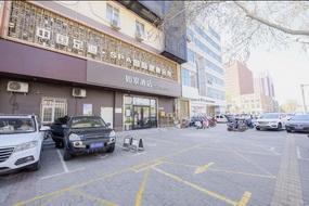 如家酒店-衡水火車站中心街勝利路店(內賓)