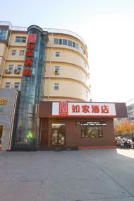 如家酒店-衡水人民西路衡百国际店(内宾)