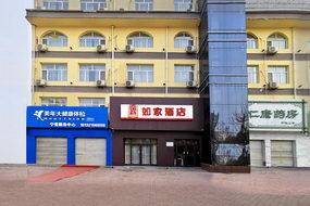 如家酒店-邢台宁晋县天宝街四季公园店(内宾)