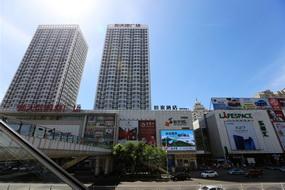 如家酒店·neo-秦皇島河北大街中段太陽城店