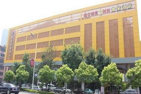 如家-秦皇島建設大街民族路店(內賓)