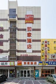 如家酒店-秦皇島開發區珠江道店(內賓)