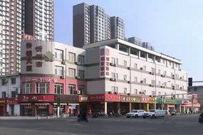 如家酒店-忻州健康東街大欣城店(內賓)