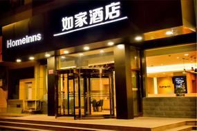 如家-忻州長征西街市政府店