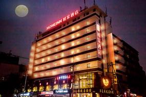 如家酒店·neo-太原新建?#19979;?#23665;西医科大学店(内宾)
