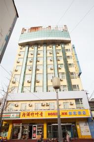 如家-太原铜锣湾广场店