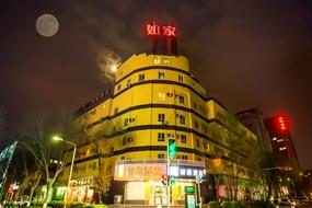 如家酒店-太原高新区店(内宾)