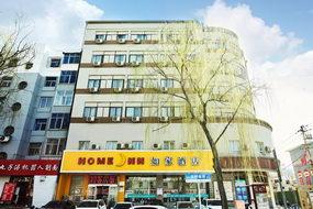 如家-太原长治路王村南街地铁站店