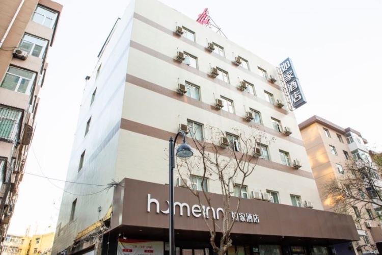 如家·neo-太原柳巷食品街店