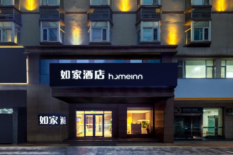如家·neo-太原建設路火車南站店