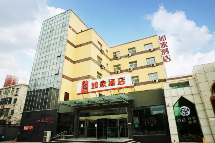 如家-太原西客站西山大廈店(內賓)