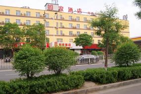 如家酒店-太原晋阳湖红灯笼体育馆店(内宾)
