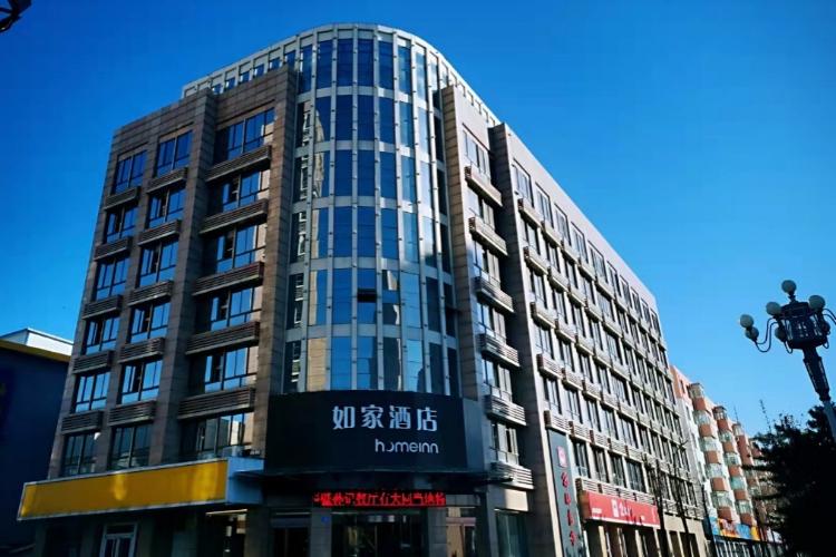 如家酒店-大同迎宾街古城南门三医院店(内宾)
