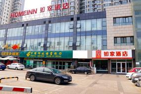 如家酒店-阳泉阳煤集团赛鱼店(内宾)