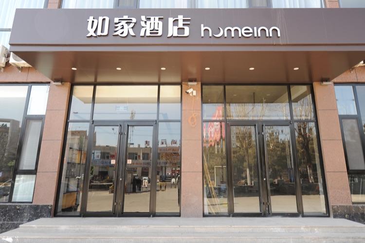 如家·neo-山西陽泉開發區店