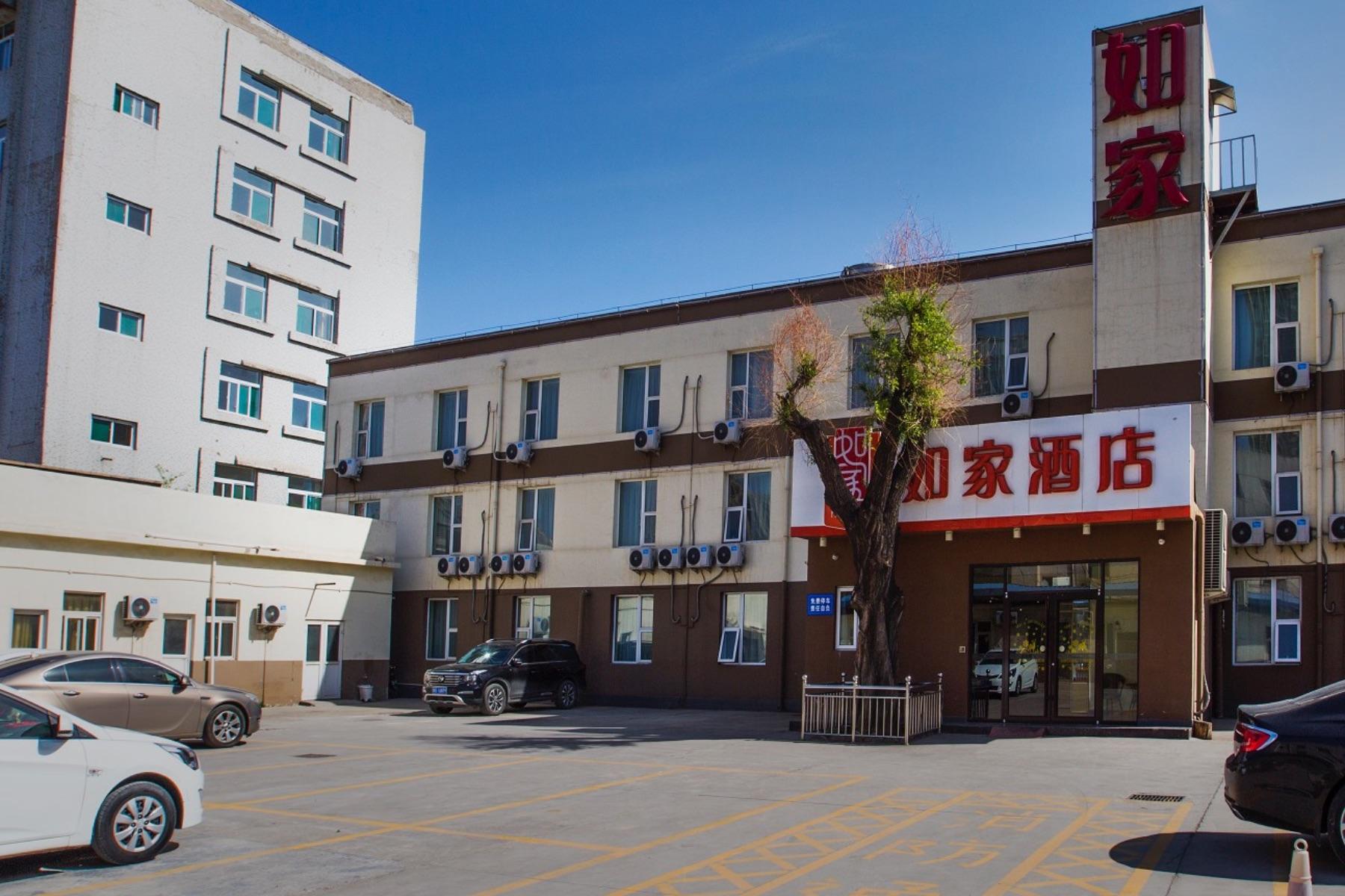 如家酒店-晋中火车站印象城沃尔玛广场店(内宾)