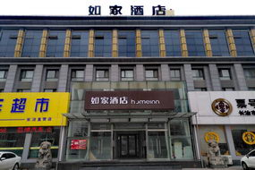 如家酒店·neo-长治客运中心店(内宾)