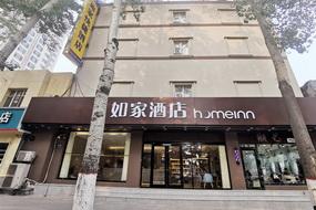 如家酒店-晉城國貿廣場澤州路店(內賓)