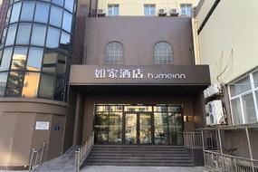 如家酒店-晋城泽州路物茂广场店(内宾)