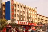 如家酒店-臨汾平陽廣場店(內賓)