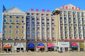 如家酒店-吕梁世纪广场市政府店(内宾)