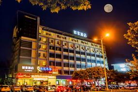 如家酒店-运城学苑路河东东?#27835;?#23572;玛广场店