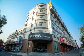 如家酒店·neo-商丘神火大道长江路市政府店