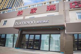如家酒店·neo-郑州航海路五里堡地铁站店(内宾)