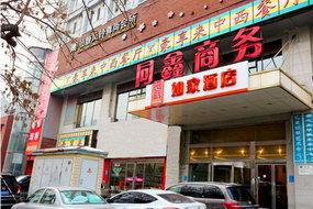 如家酒店-郑州东明路省人民医院店(内宾)