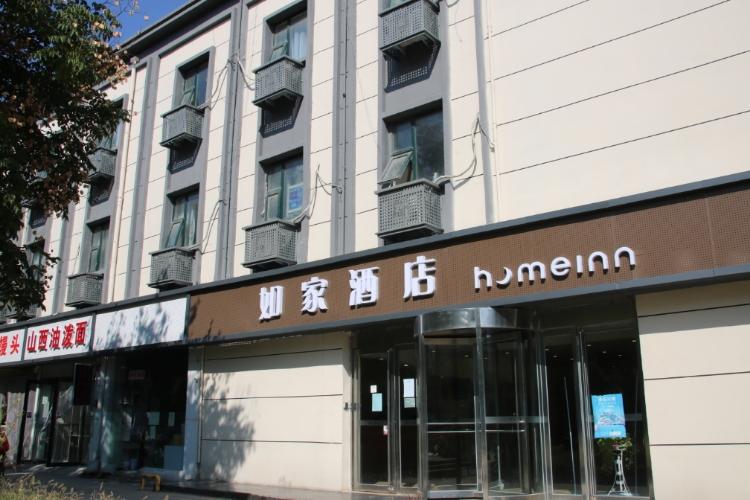 如家-郑州西三环中原路奥体中心店