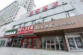 如家酒店-郑州火车站广场银基商贸城店(内宾)