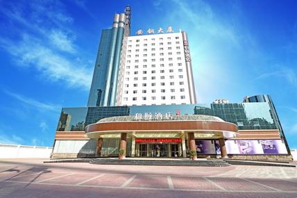 和颐至尚酒店-郑州国际会展中心店