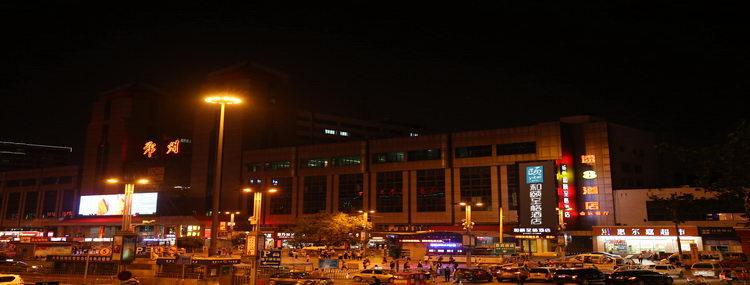 和颐至格酒店-郑州火车站店