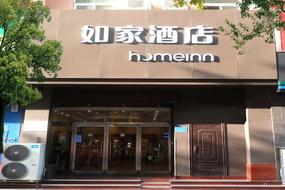 如家酒店·neo-新鄉解放大道平原路店(內賓)