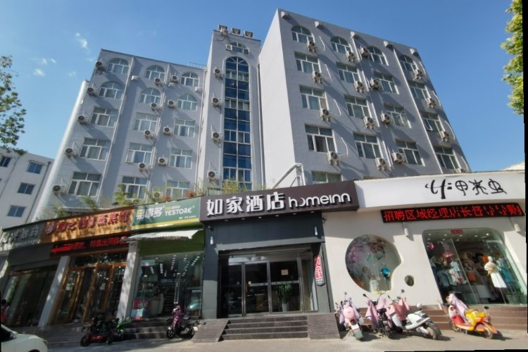 如家酒店-许昌火车?#20061;?#19996;来生活广场店