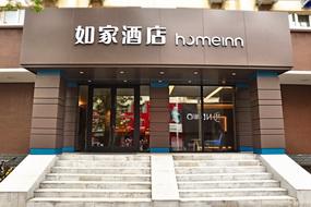 如家酒店·neo-洛阳王城公园万达广场店(内宾)