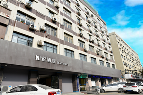 如家酒店-洛阳火车站唐宫中路九洲城明堂景区店(内宾)
