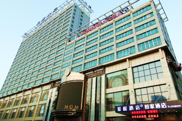 如家酒店-洛阳南昌路王府井店(内宾)
