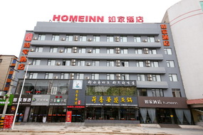 如家酒店·neo-洛阳九都路丽景门中国国花园店(内宾)
